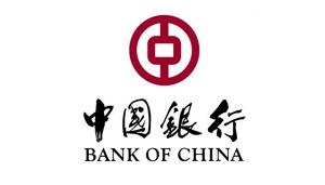 金润合作客户-中国银行