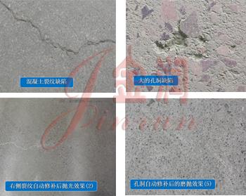工业地坪施工解决方案-混凝土密封着色硬化