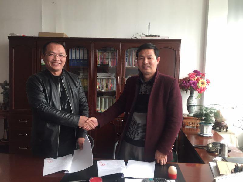 山东济宁-张总成功签约金润混凝土着色剂代理