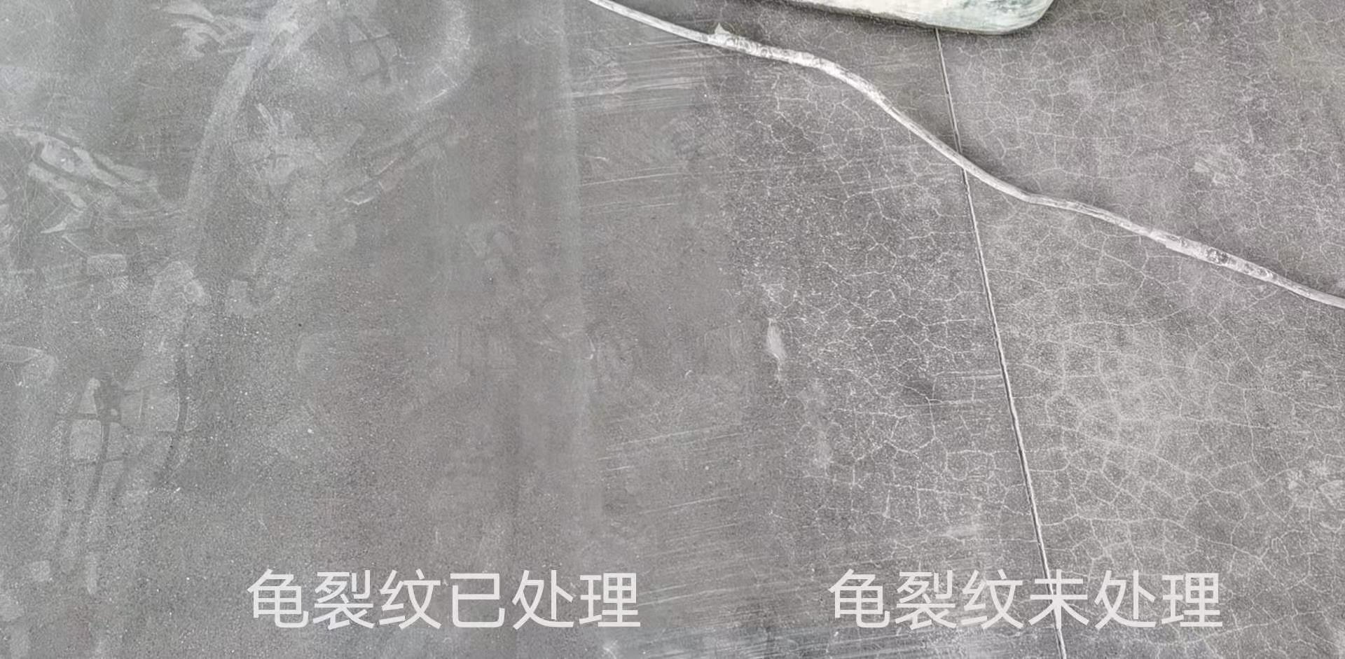 金润新技术—混凝土龟裂纹克星