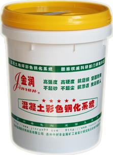 HF-005-金润混凝土防水剂