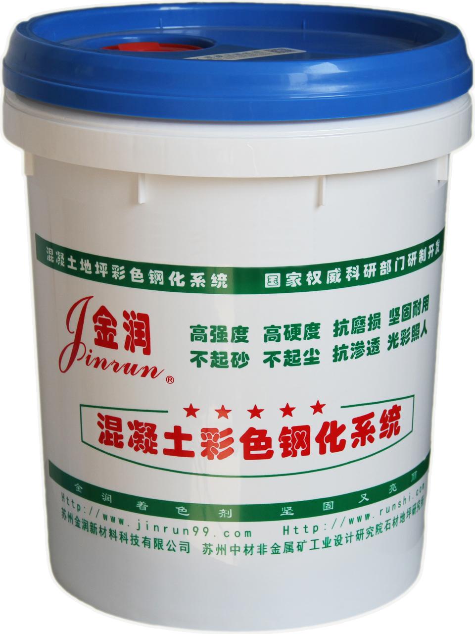 HR-007-混凝土润色剂