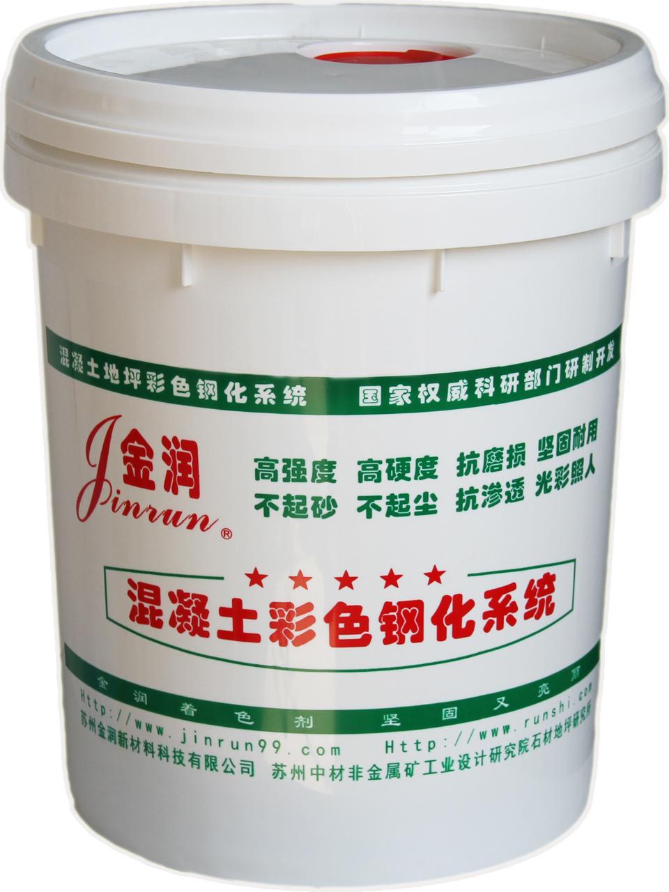 金润水泥地面硬化剂
