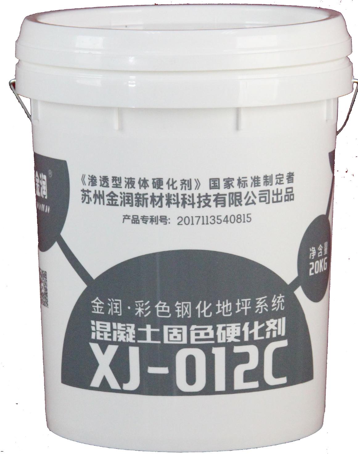 金润混凝土密封固化剂