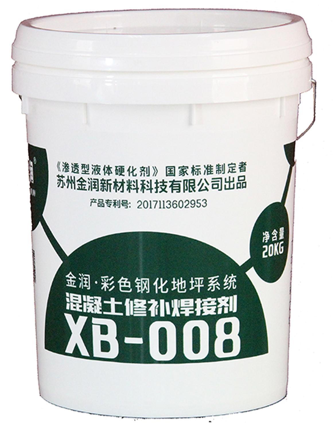XB-008-金润混凝土修补剂